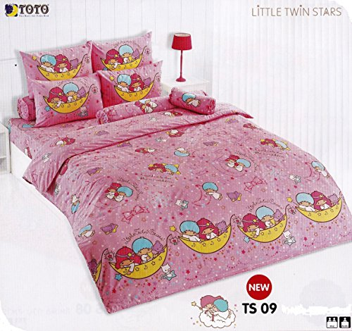 little-twin-stars-bedding-set-king-size-ts09-5-pieces-set-1-duvet-cover-size-90x-97-1-bed-fitted-she