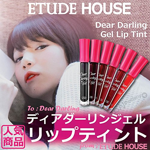 ETUDE HOUSE Dear Darling Water Gel Tint, Vampire Red, 5 -