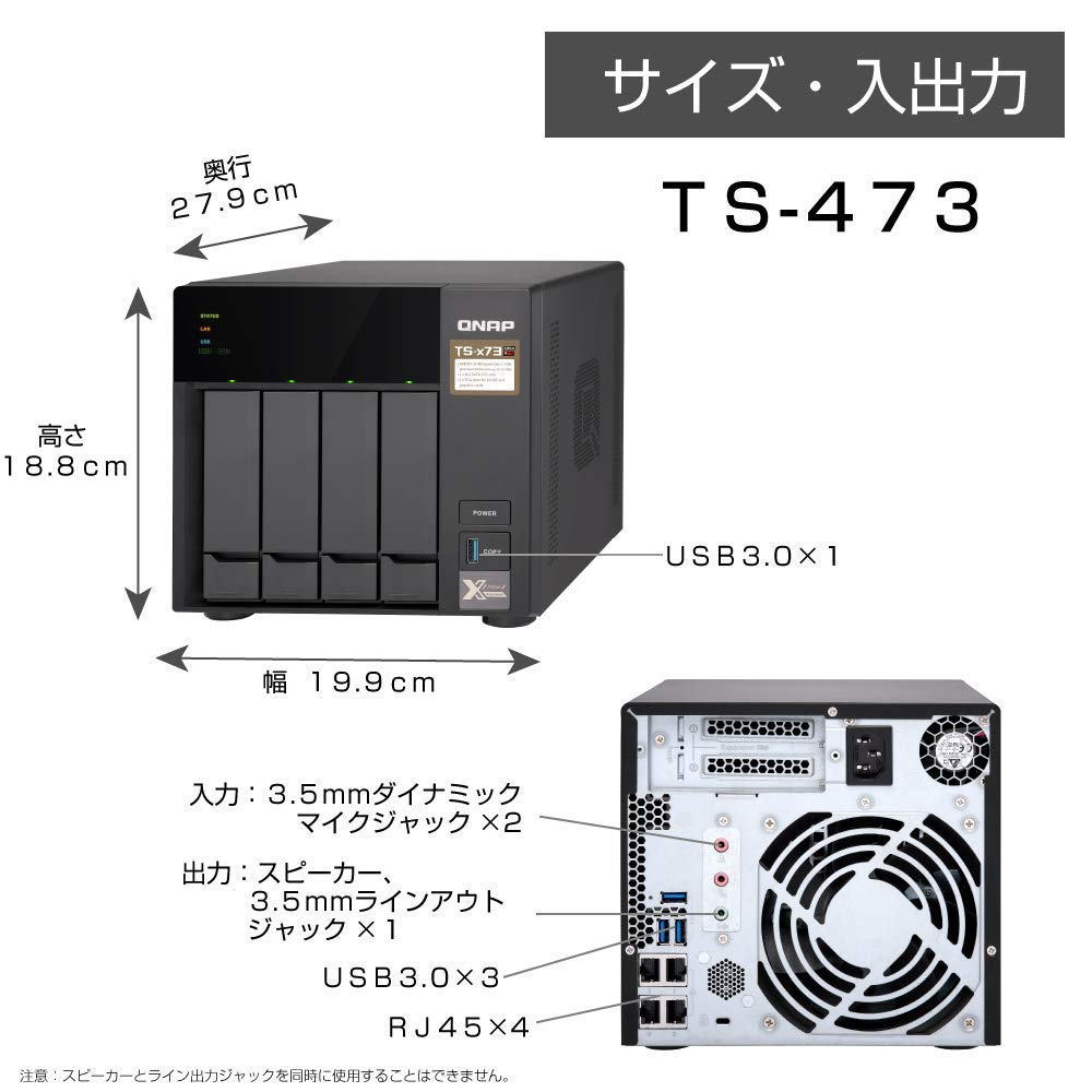 Amazon.com: QNAP TS-473-4G-US 4-Bay NAS/iSCSI IP-SAN, AMD R Series Quad-core 2.1GHz, 4GB RAM, 10G-Ready: Computers & Accessories