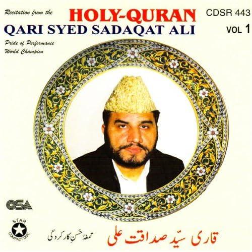 Surah fatiha by qari syed sadaqat ali on amazon music amazon. Com.
