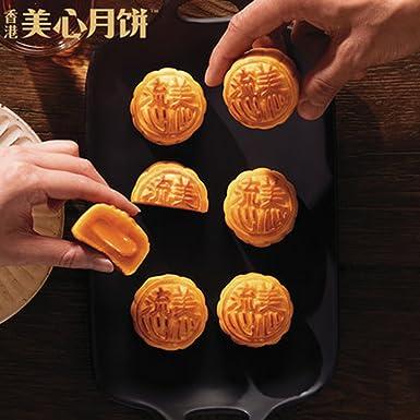 Maxim Custard Mooncake Chinese Mid-autumn Festival Moon Cake