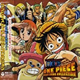 One Piece by Various Artists (2001-11-30)
