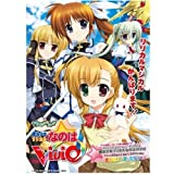 Aquarian Age Set Up Deck Magical Girl Lyrical Nanoha Vivid by Broccoli