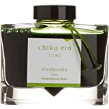 Pilot Iroshizuku Fountain Pen Ink - 50 ml Bottle - Chiku-rin Bamboo Forest (Yellow Green) (japan import)