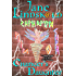 Changer's Daughter (Athanor Book 2)