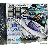 ダブルリング 【PCエンジン】