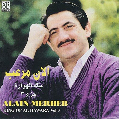 music lebnan