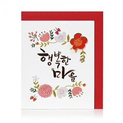 Amazon.com: Somssi Happy Mind Paper Greeting Card Happy Birthday ...