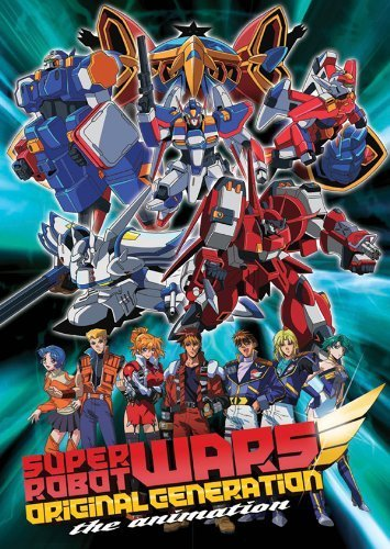 Super Robot Wars: Original Generation - The Animation by ANIME WORKS