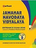 Jawahar Navodaya Vidyalaya Class IX 2018