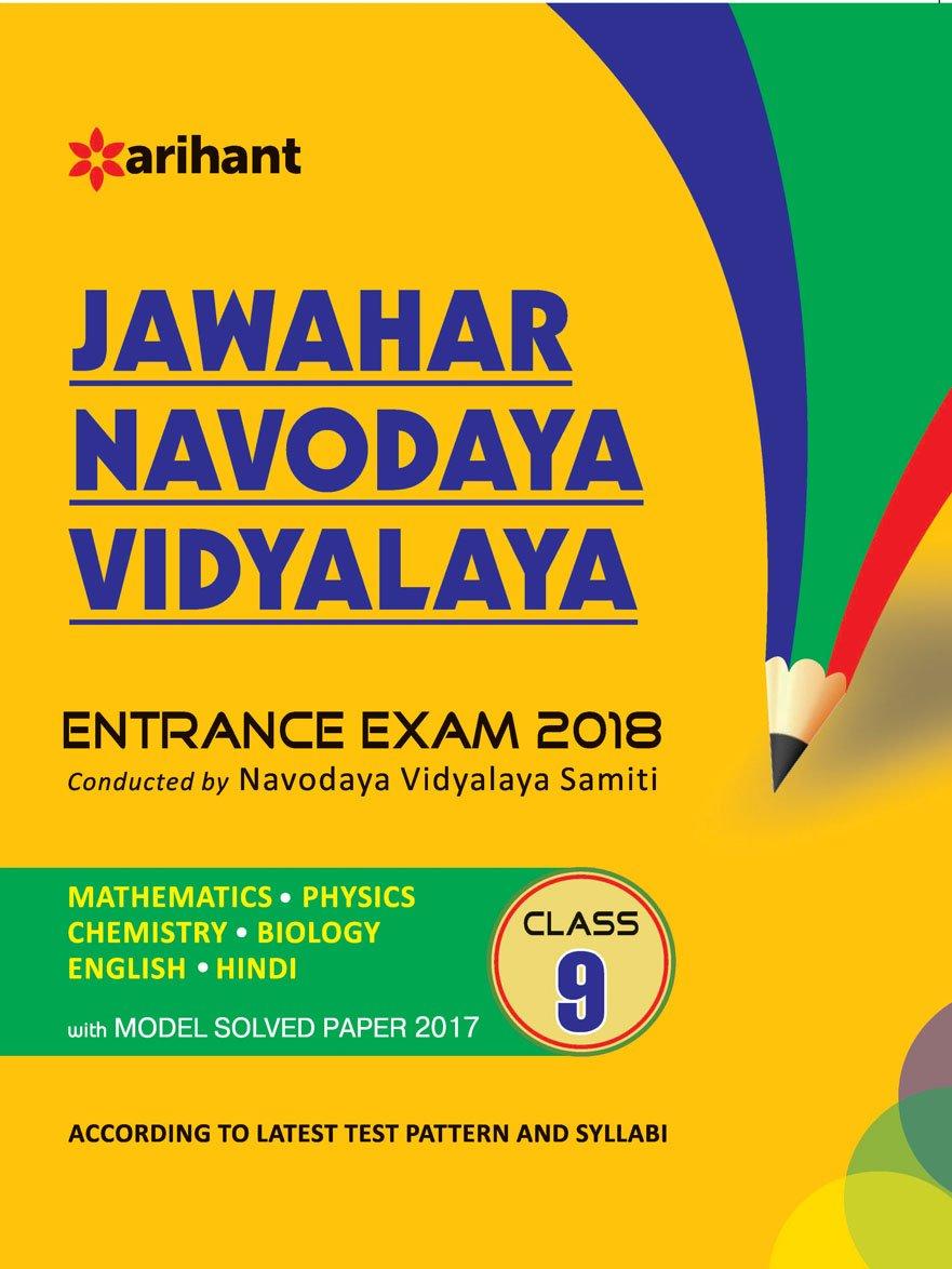amazon in buy jawahar navodaya vidyalaya entrance test solved