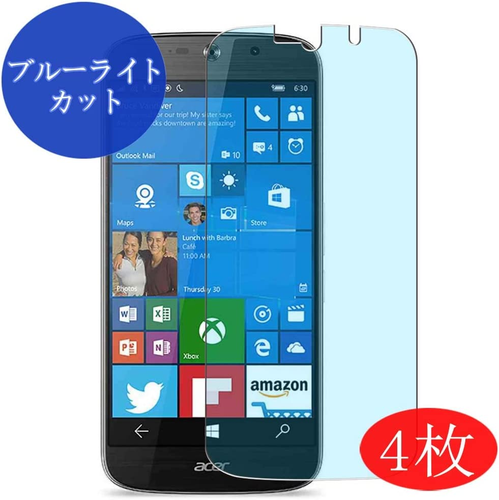 【4 Pack】 Synvy Anti Blue Light Screen Protector for Acer Liquid Jade Primo JPS58 Anti Glare Screen Film Protective Protectors [Not Tempered Glass]