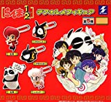 SK Japan Ranma 1/2 Mini figure keychain Aprox 1.5