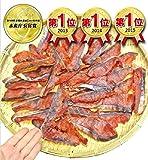 【時価】水産庁長官賞受賞3年連続リピート№1【天然鮭100%使用】訳あり (不揃い)(味付 燻製 風味)スライス 鮭トバ 500g ( とば 鮭とば サケトバ )【写真が500gです】