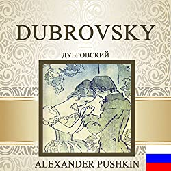 Dubrovsky [Russian Edition]