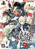 Collar X Malice(カラーマリス) 限定版 [PSVita]