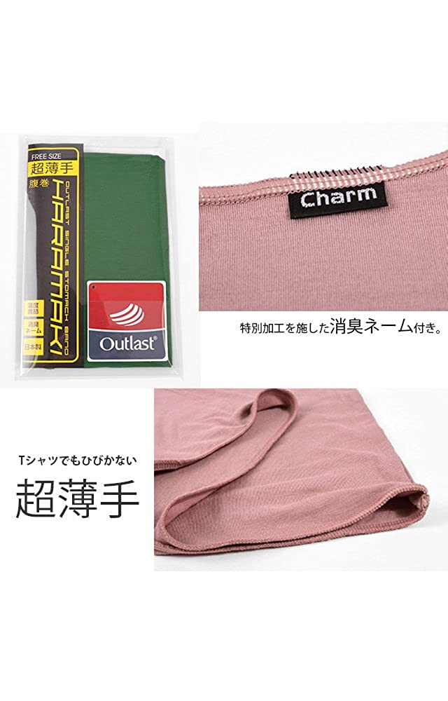 Casualbox CHARM Haramaki Stomach Warmer for Men /& Women Thermal Elastic Band Core Maternal Belt Period Pain Kidney base-layer-tops