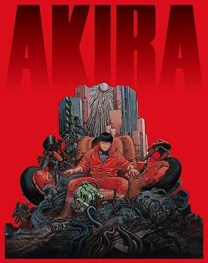 『AKIRA 4Kリマスターセット(特装限定版)』は先着購入特典あり!【4月24日発売!】