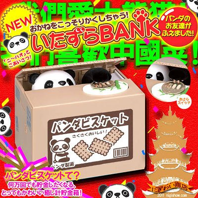 Shine Itazura Stealing Coin Bank - Panda: Toys & Games