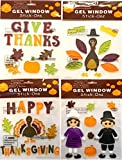 Thanksgiving Holiday Gel Window Clings Decorations: Pilgrims, Pumpkin, Leaves, Scarecrow, Turkey, and Greetings