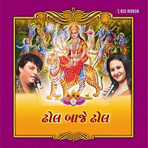 Vishwambhari Stuti By Paresh Joshi On Amazon Music