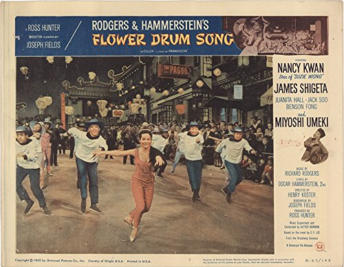 "Flower Drum Song 1965 Authentic 11"" x 14"" Original Lobby Card Nancy Kwan Musical"