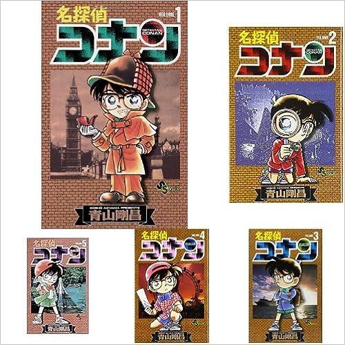 名探偵コナン 1-92巻 新品セット (クーポンで+3%ポイント)