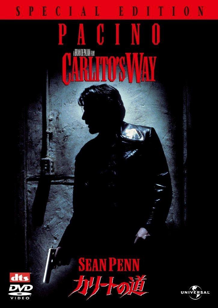 カリートの道(1993年)