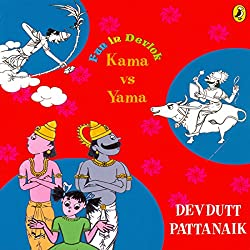 Kama vs. Yama