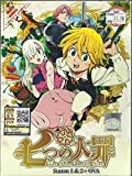 The Seven Deadly Sins, Season 1+2, Complete TV Series