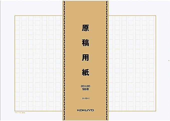 100 pages Kokuyo S /& T book payroll Book B5 japan import