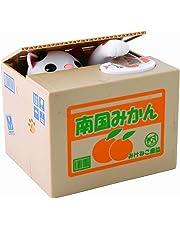icase4u Hot Sale 2015 Panda Style Moneybox Stealing Coins Penny Cents Buck Saving Money Box Piggy Bank Saving Money Box Pot Case For Gift Kids …