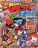 KoroKoro Ichiban! [2014 February]