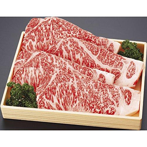北海道びらとり和牛 サーロインステーキ4枚