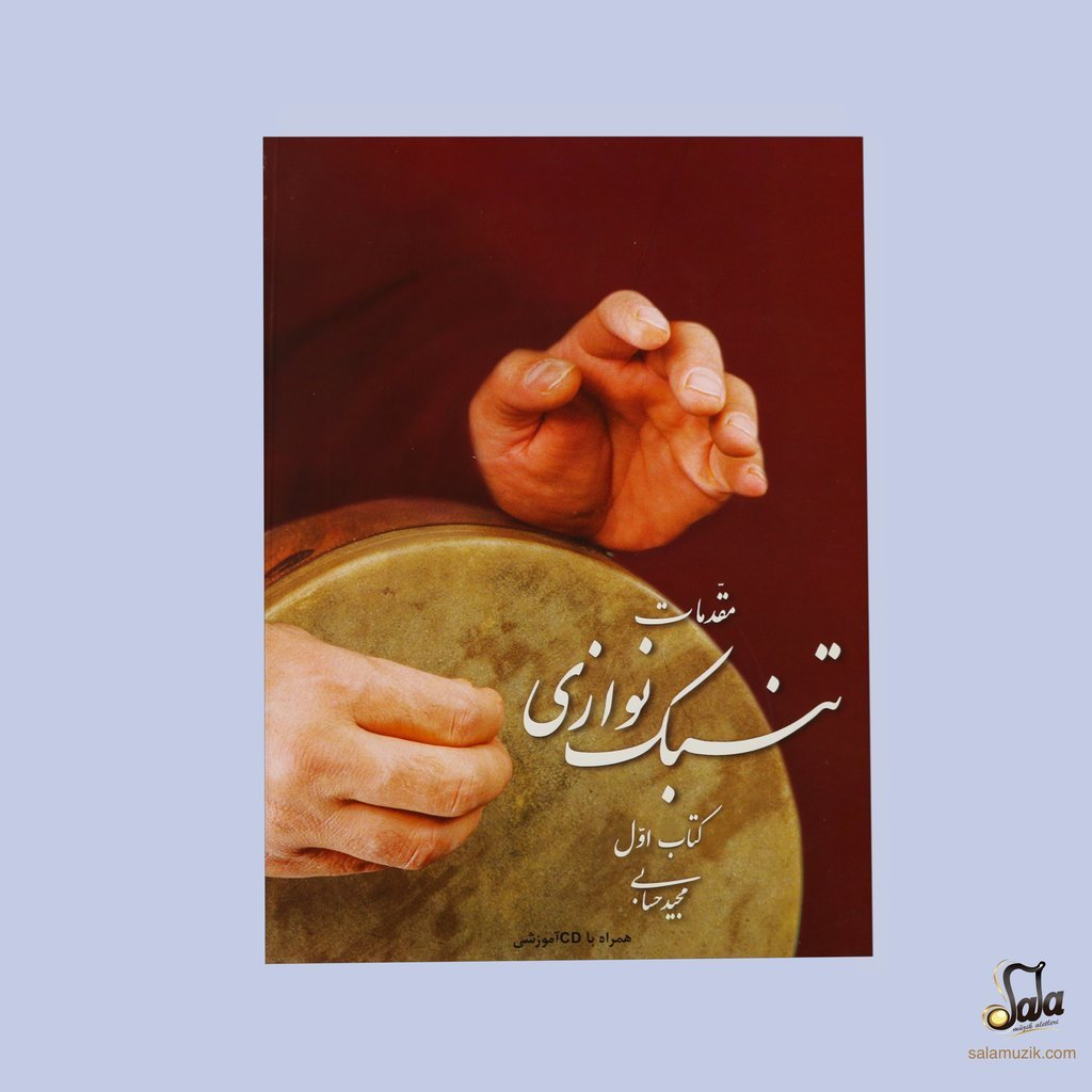 Learning Book And DVD For Persian Tombak Tonbak Zarb Drum ABS-302 by Aparat
