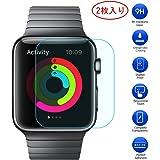 Apple Watch 2 / Apple Watch series 2 42mm 強化ガラスフィルム 【MaxKu】 日本旭硝子素材採用 高透過率 薄型 硬度9H 飛散防止処理 2.5D ラウンドエッジ加工 自動吸着 液晶保護フィルム【2枚入り】