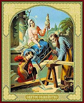 Icono de la Sagrada Familia 3,93