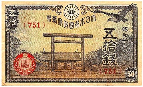 (1942 JP 1942 WW2 JAPAN JAPANESE BANKNOTE w SHINTO SHRINE, DOVE, RED SEAL 50 Sen VF-XF)