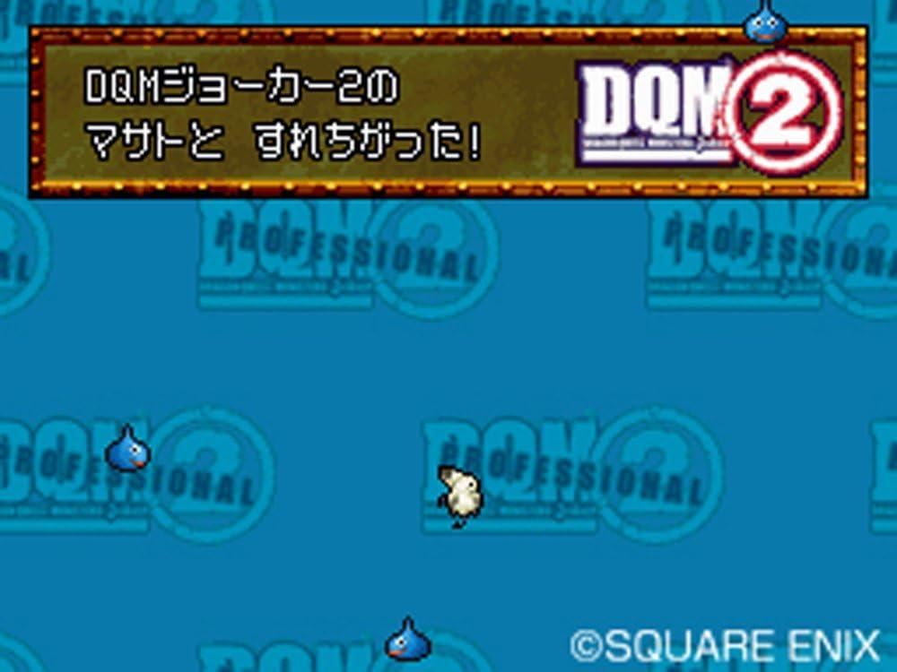 dqmj2pro patch fr