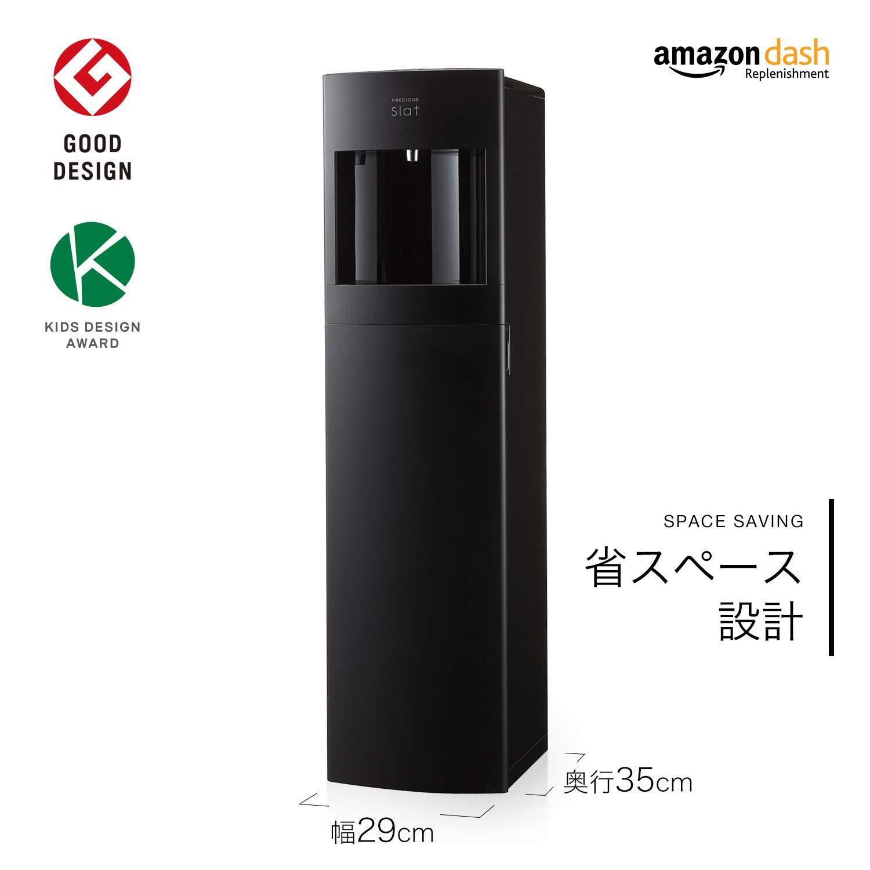 4f46cf5a7ba7f Amazon   新登場FRECIOUS slat ウォーターサーバー - Amazon Dash Replenishment対応