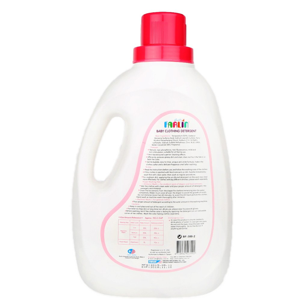 0e024ea57dac Farlin Anti-Bacterial Baby Clothing Detergent (2000ml Bottle ...