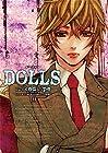 DOLLS 第10巻