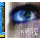 Science Of Fear EP