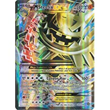 Pokemon Steam Siege XY11 Single: Mega Steelix-EX 109/114 FULL ART