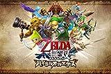 Legend of Zelda Treasure box Hyrule hailar all stars Japan 3ds game soft