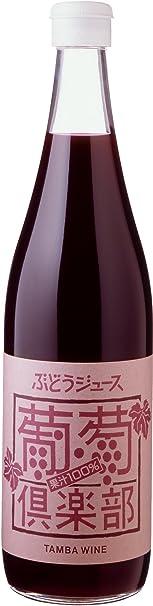 丹波ワイン 葡萄倶楽部(コンコード) 710ml