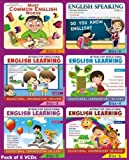 Kids English Grammar Part - 1