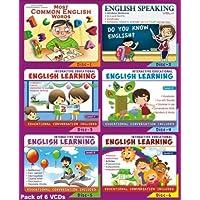 Kids English Grammar Part - 1