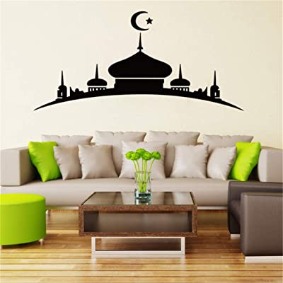 Islamic Muslim Mosque (Black) Wall Decals,Vinyl Removable PVC Stickers Decor for Home Bedroom Living Room Decoration 21.7×45.3 in: Baby