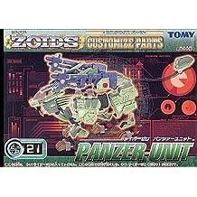 Zoids (ZOIDS) customized parts Liger Zero Panzer unit CP21 (japan import)